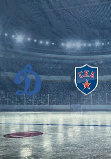 ХК Динамо М - ХК СКА logo