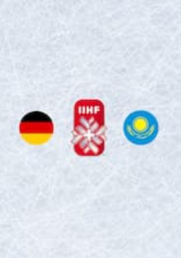 Чемпионат мира по хоккею 2021: Германия - Казахстан logo