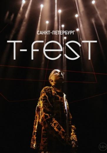 T-Fest logo