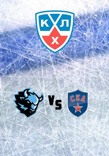 ХК Динамо Мн - ХК СКА logo