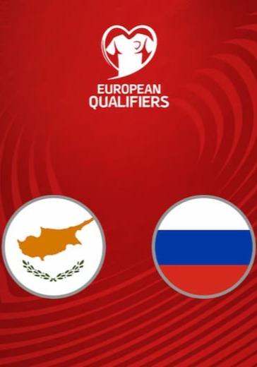Кипр - Россия logo
