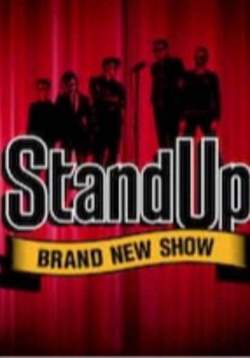 Stand Up. Томск logo