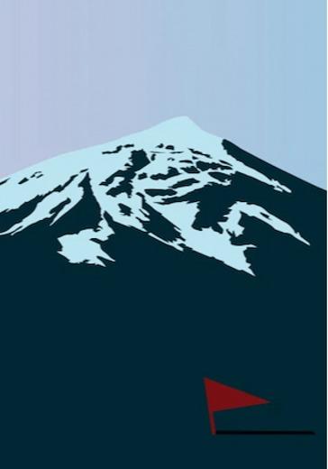 Вершина рока (Сплин, Вадим Самойлов, Сергей Бобунец, Горшенёв ) logo