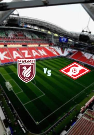 Рубин - Спартак (новое скрытое) logo