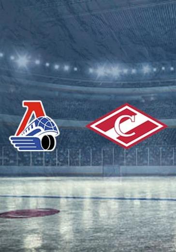 ХК Локомотив - ХК Спартак logo