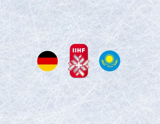 Чемпионат мира по хоккею 2021: Германия - Казахстан