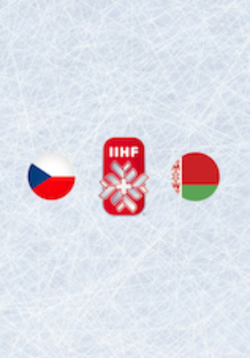Чемпионат мира по хоккею 2021: Чехия - Беларусь logo