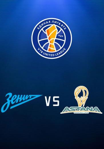 Зенит - Астана logo