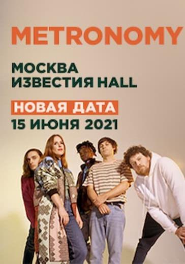 Metronomy logo