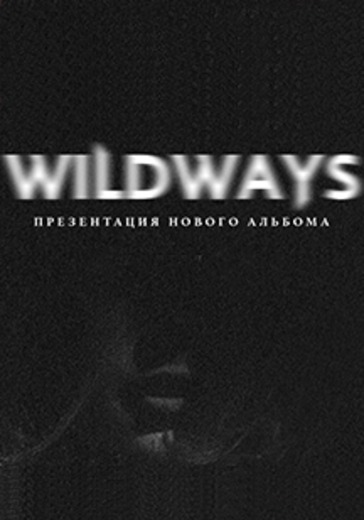 Wildways  logo