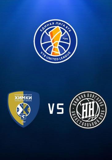 Химки - Нижний Новгород logo