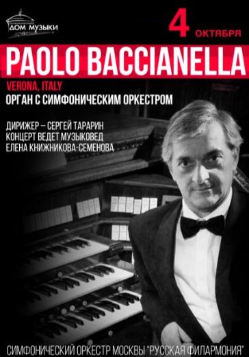 Paolo Baccianella logo