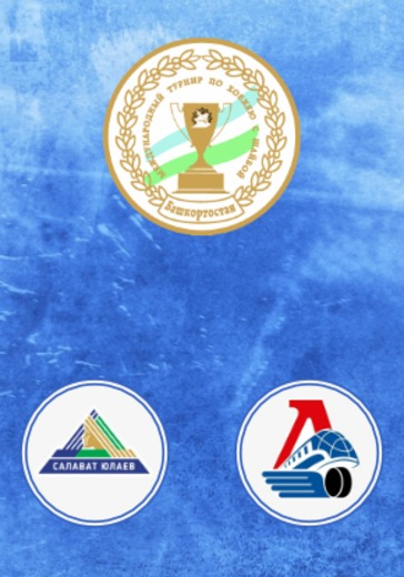 Салават Юлаев - Локомотив logo