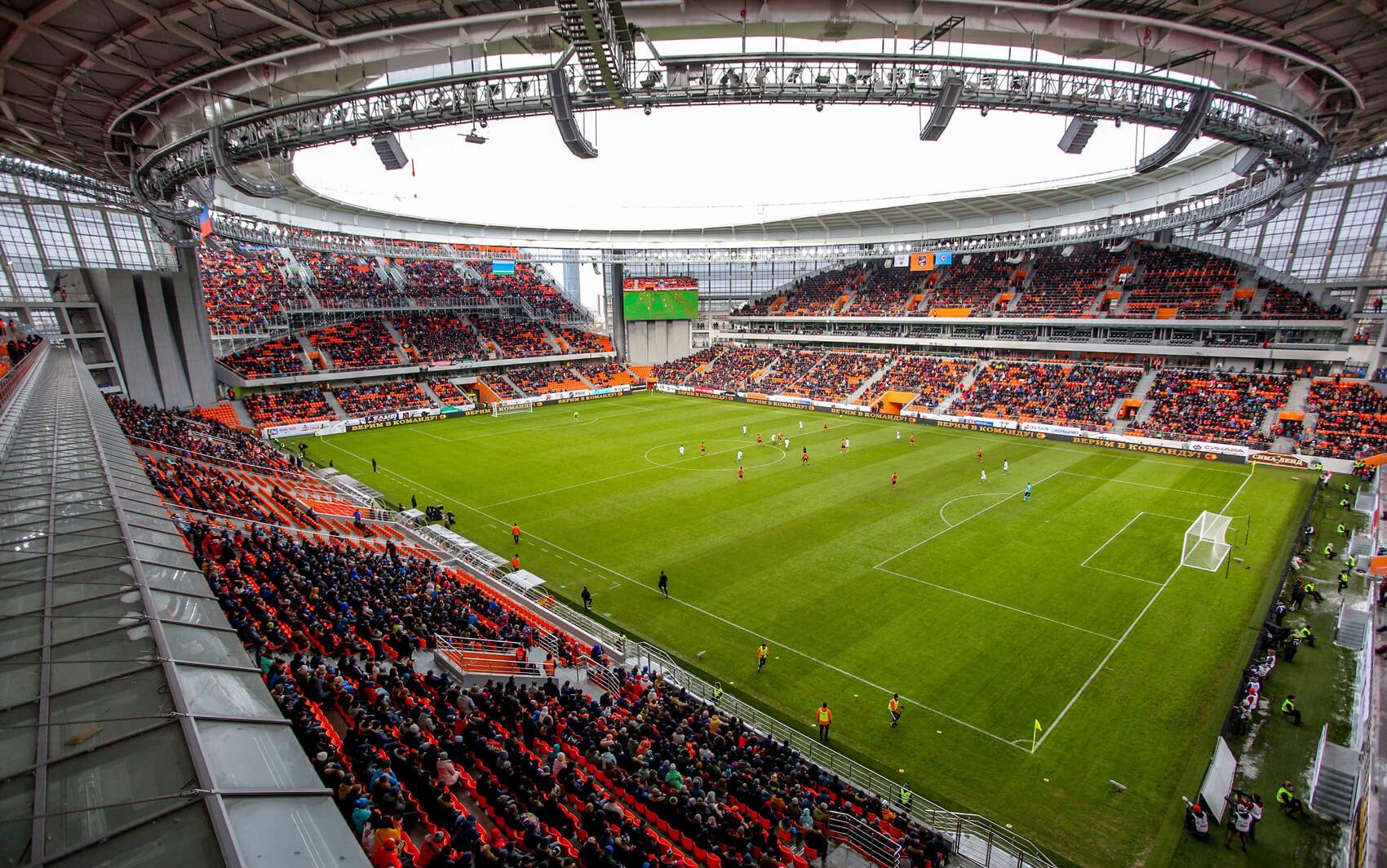 Екатеринбург Арена-Касса