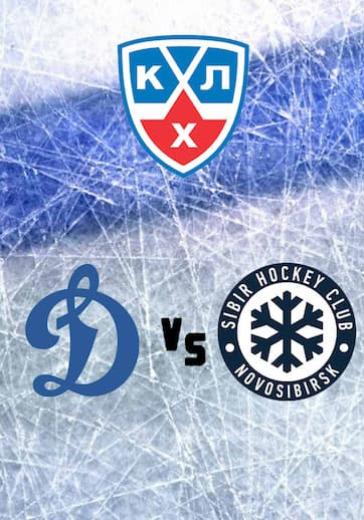 Динамо Москва - Сибирь logo