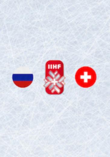 Чемпионат мира по хоккею 2021: Россия - Швейцария logo