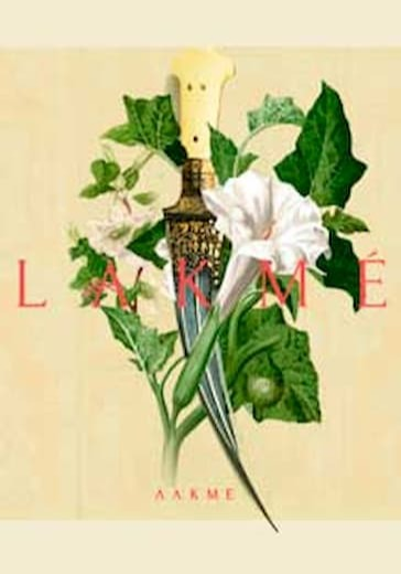 Лакме (концертное исполнение) logo