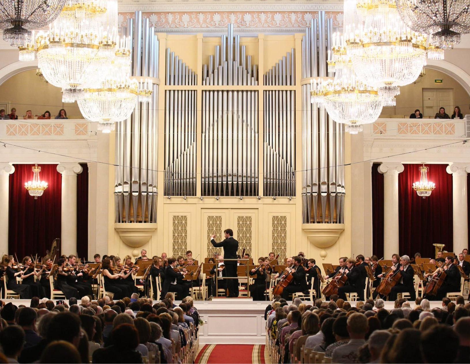 Большой зал филармонии имени Шостаковича