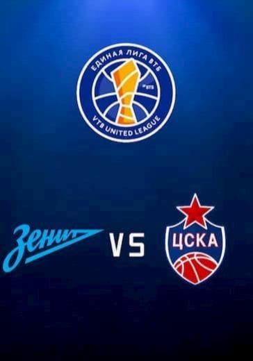PLAY-OFF: Полуфинал «Зенит» - «ЦСКА» logo