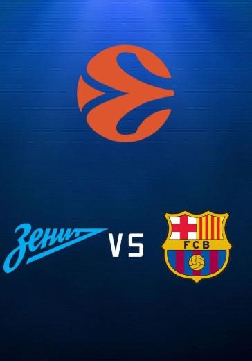 Зенит - Барселона logo