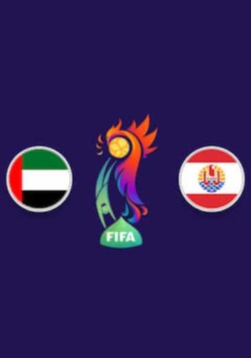 ЧМ по пляжному футболу FIFA, ОАЭ - Таити logo