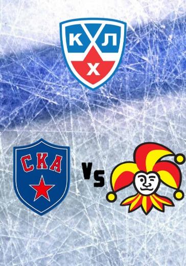 СКА - Йокерит logo