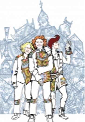 Три Ивана logo