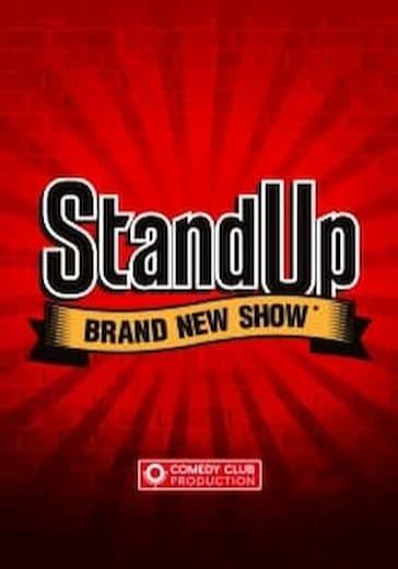 Большой концерт шоу StandUp. Новая программа logo
