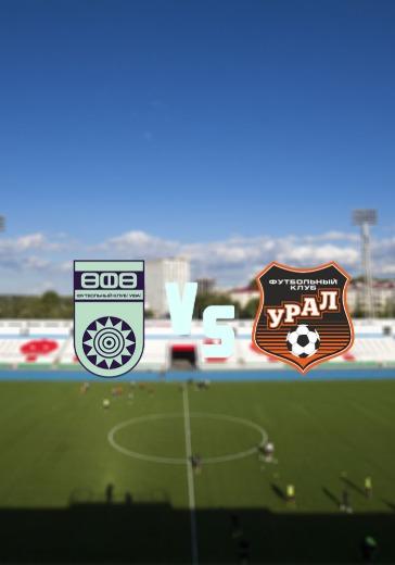 Уфа - Урал logo