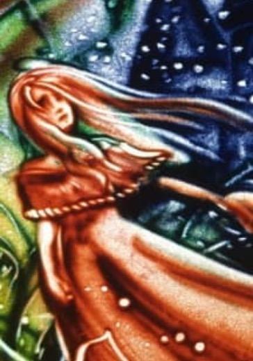 """""""Спящая красавица"""" с песочной анимацией. Квартет """"Мелодион"""" logo"""