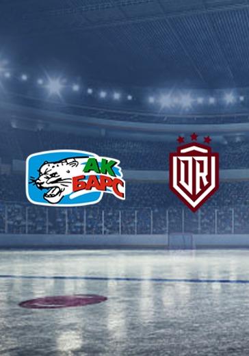 ХК Ак Барс - ХК Динамо Р logo
