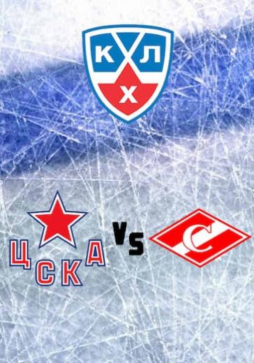 ЦСКА - Спартак logo