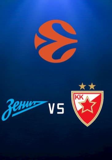 Зенит - Црвена Звезда logo