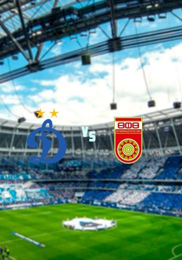Динамо - Уфа logo