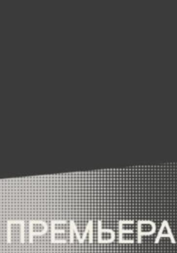 Живой logo