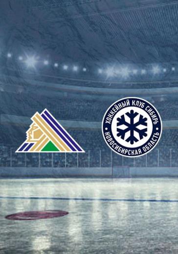 ХК Салават Юлаев - ХК Сибирь logo