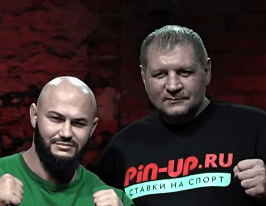 Бой: Александр Емельяненко – Джиган