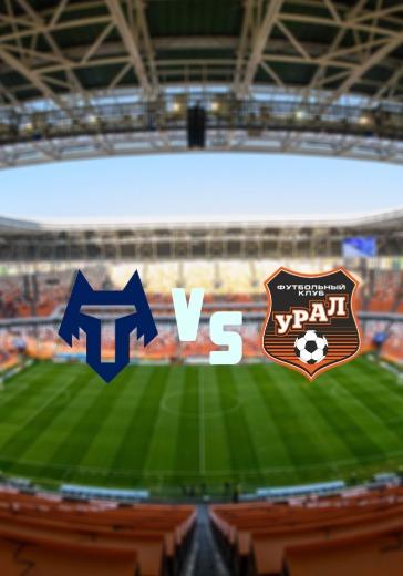 Тамбов - Урал logo