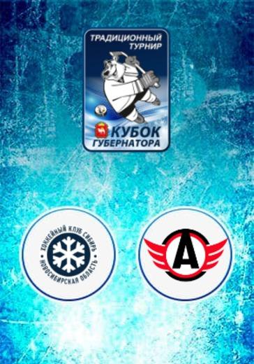 Сибирь - Автомобилист logo