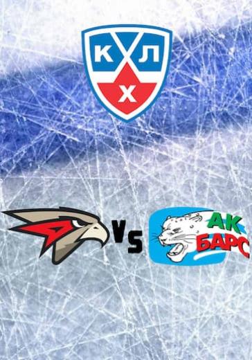 Авангард - Ак Барс logo