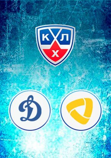 Плей-офф КХЛ. ХК Динамо - Северсталь logo