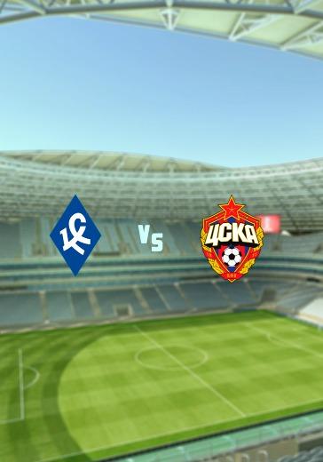 Крылья Советов - ЦСКА logo