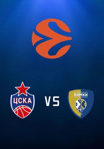 ЦСКА - Химки logo