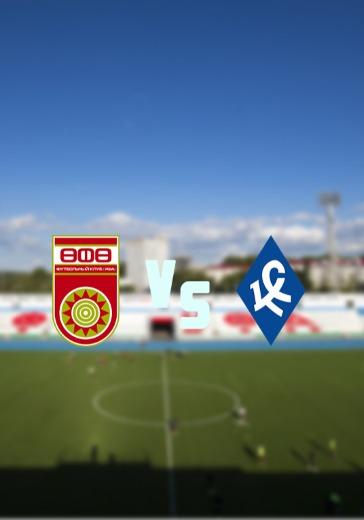 Уфа - Крылья Советов logo