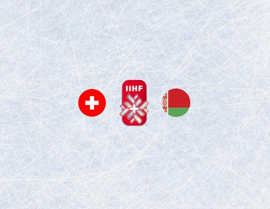 Чемпионат мира по хоккею 2021: Швейцария - Беларусь