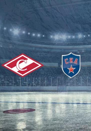 ХК Спартак - ХК СКА logo