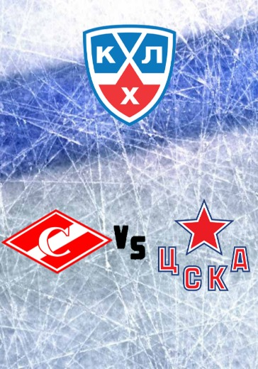 Спартак - ЦСКА logo