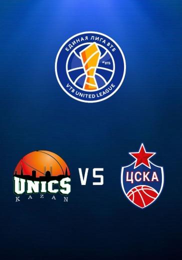 УНИКС - ЦСКА logo