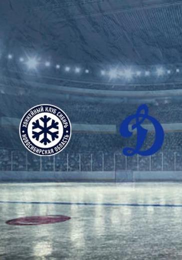 ХК Сибирь - ХК Динамо М logo