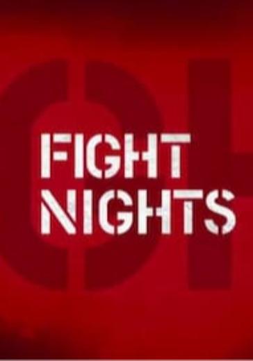 AMC Fight Nights 100 logo